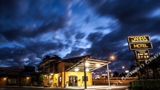 Darra Motel & Conference Centre Brisbane