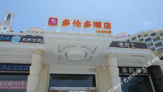 Toronto Chain Hotel (Shenzhen Dameisha)