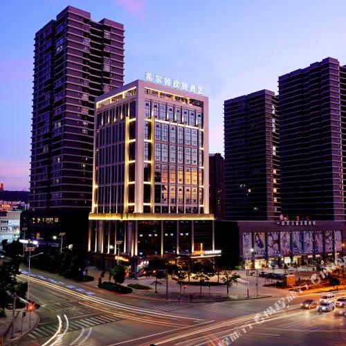 Hamption By Hilton Qujing