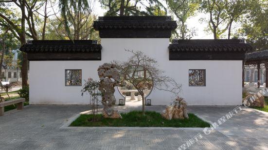 GreenTree Eastern Hotel (Suzhou Shantang Street)
