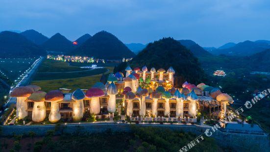Mushroom outdoor luxury hotel