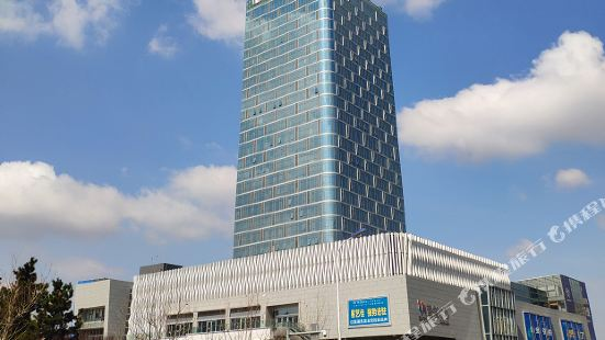 메트로폴로 진장 호텔 - 웨이하이 고속기차역지점