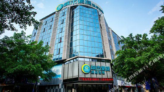City Comfort Inn Guilin Guihu Branch