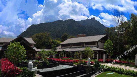 Wuzhishan Yatai Rainforest Hotel