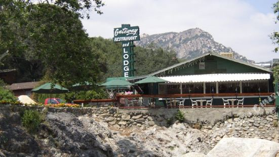 蓋特威餐廳旅館