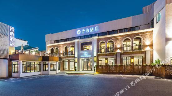 Manxin Hotel (Shanghai Hongqiao Linglongzhi)
