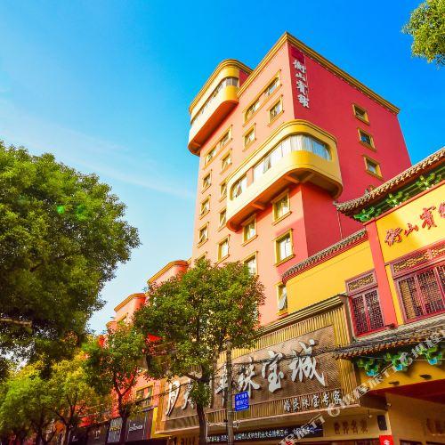 헝산 호텔