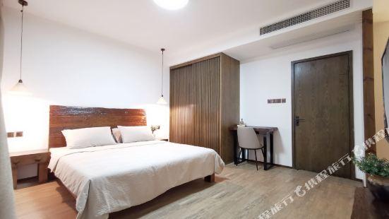 杭州雋界度假別墅公寓