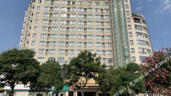 怡萊精品酒店(千島湖花園店)