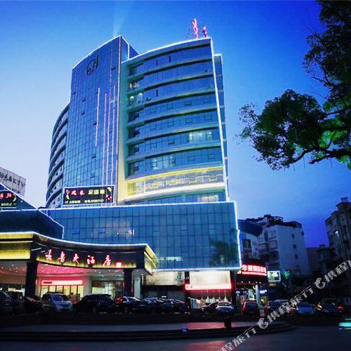 江永女書大酒店