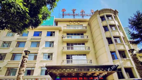 Xining Mansion