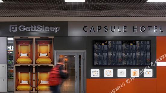 GettSleep Sheremetyevo Airport Terminal Aeroexpress