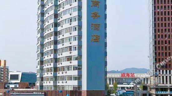 웨이하이 타임즈 비즈니스 호텔