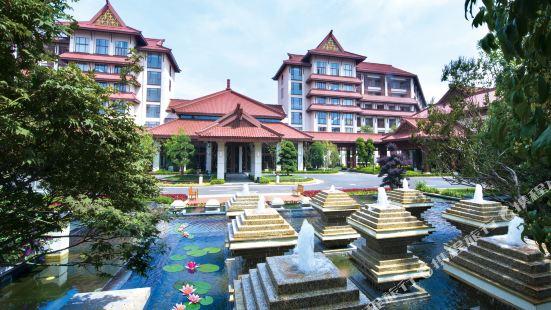 Crowne Plaza Kunming Ancient Dian Town