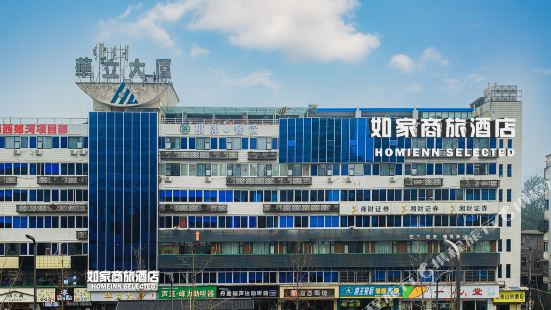 Home Inn Selected (Chengdou Provincial Hospital)