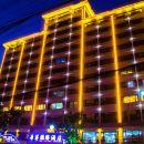 淅川帝尊國際酒店