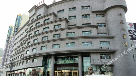 博樂博爾塔拉中亞大酒店