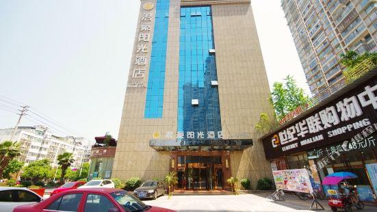 Jun Hao Sunshine Hotel (Suining Mingyue)