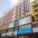 漢庭酒店(呼和浩特文化宮路店)