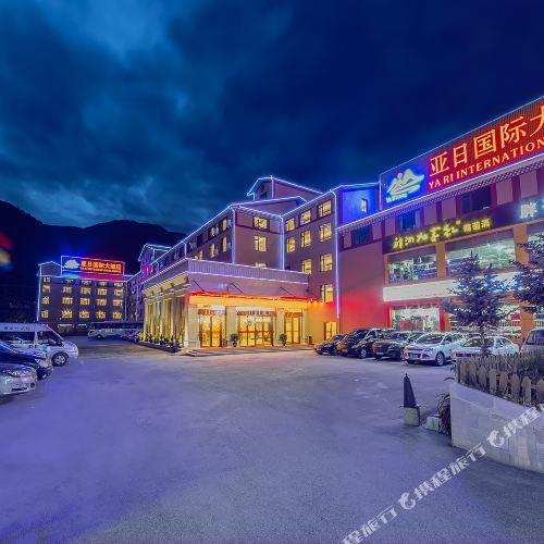 ヤーリー インターナショナル ホテル