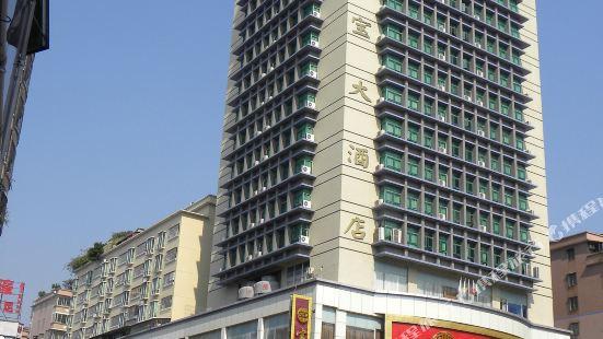 Fubao Hotel
