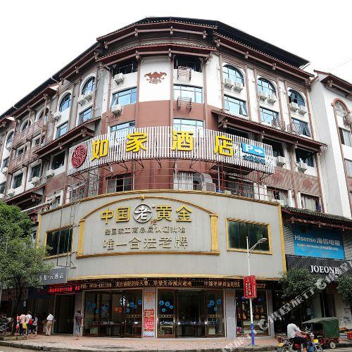 Superior Hotel (Ziyuan Bus Station)
