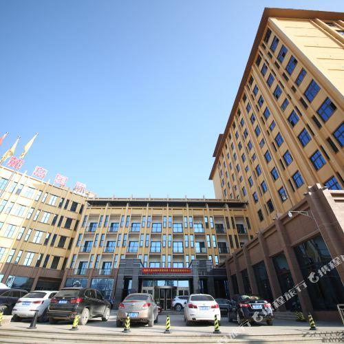 Ludao International Hotel