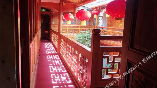 Shunfeng Inn