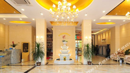 Jia Xuan Holiday Hotel (Sanya Phoenix Airport)