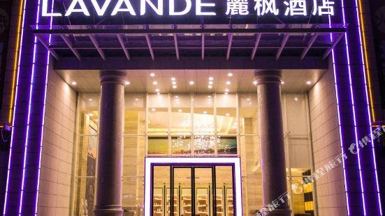 Lavande Hotel (Sanya Pedestrian Street)