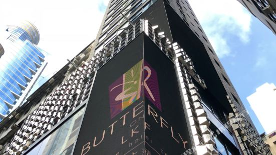 Butterfly on LKF Boutique Hotel Central
