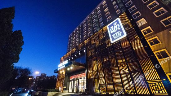 Yitel Premium (Beijing Wangjing 798)