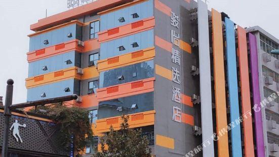 Jun Hotel (Chenzhou Xinglong Pedestrian Street)