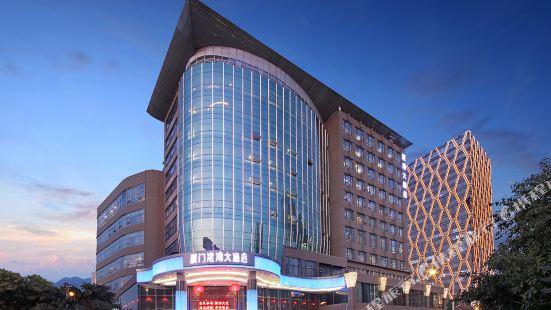 Harborbay Hotel