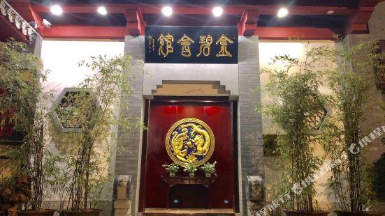 Jinbi Club
