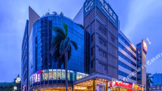 홍보 호텔 선전 화교성점
