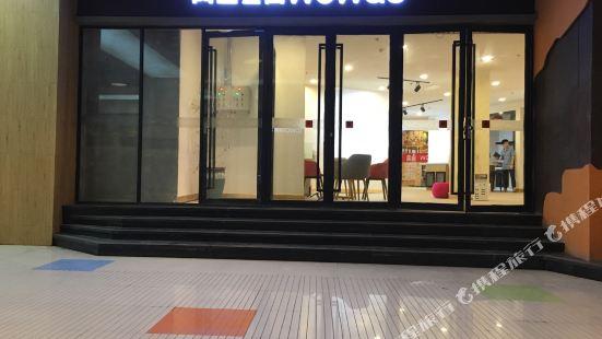 窩趣公寓(廣州江南西地鐵站店)