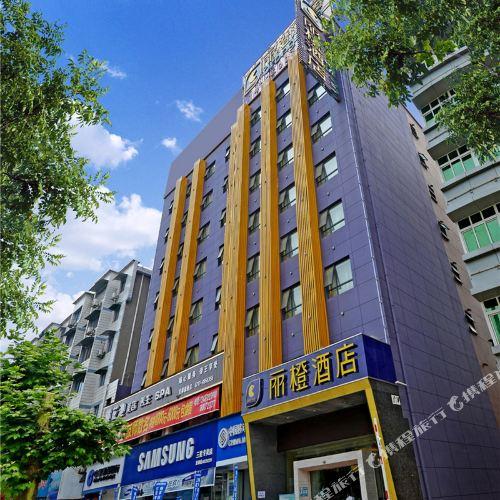 Orange Inn (Yichang Yidu)