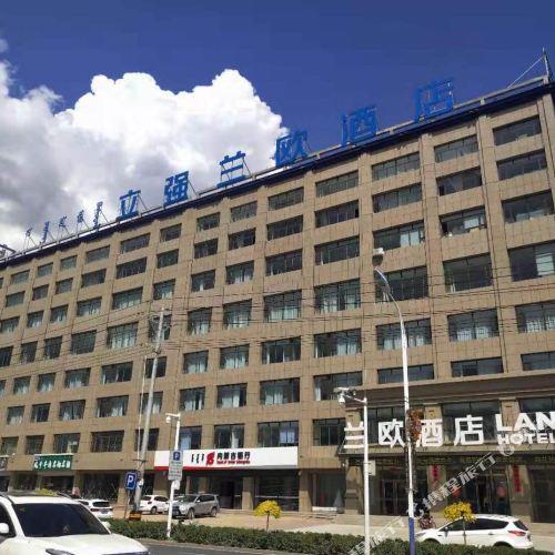蘭歐酒店(太僕寺旗建設南路店)