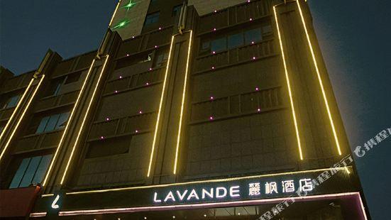 麗楓酒店(宿州財富大廈店)