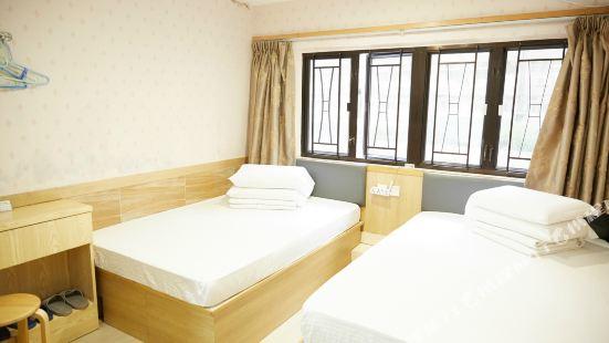 香港新金庫賓館(家庭旅館)