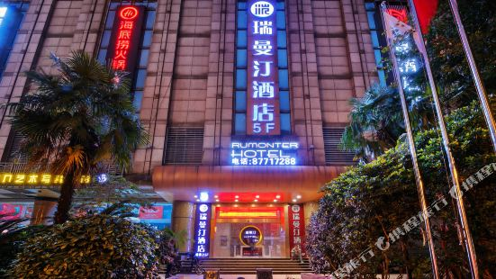 Aumonter Hotel (Hangzhou West Lake)
