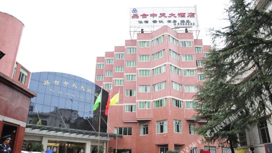 Pin He Zhong Tian Hotel