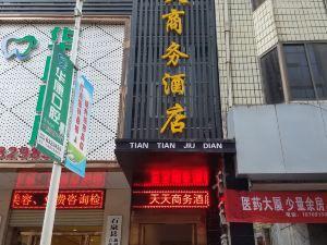 石泉天天商務酒店