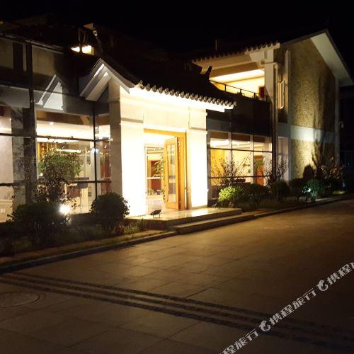 Jiaozishan Hot Spring Resort Hotel
