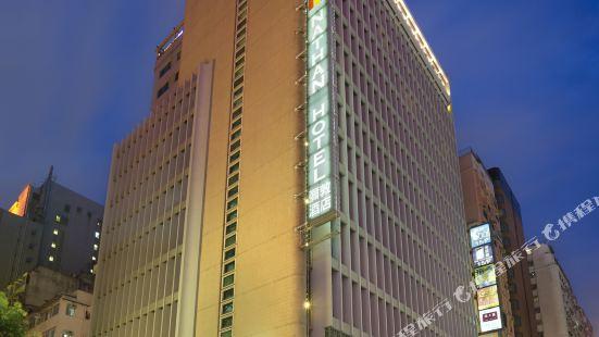香港彌敦酒店