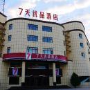 7天優品酒店(酒泉世紀廣場店)
