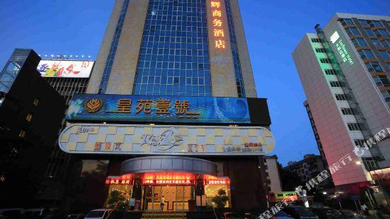 Xianghui Traders Hotel