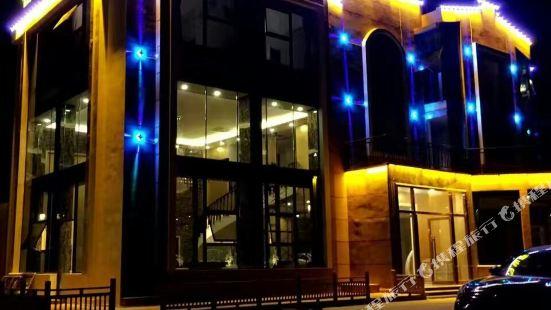 平和香約山莊酒店