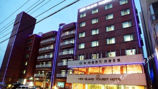New Island Hotel Jeju